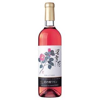 岩の原ワイン 深雪花 ロゼ<br>【720ml】