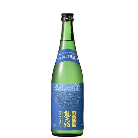 想天坊 純米しぼりたて生原酒<br>【720ml】