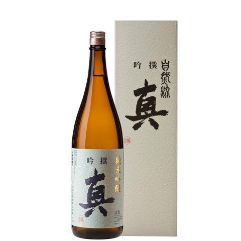 吟撰 真(しん) 純米吟醸酒≪化粧箱入≫<br>【1800ml】