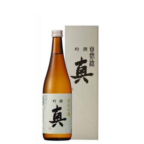 吟撰 真(しん) 純米吟醸酒≪化粧箱入≫<br>【720ml】