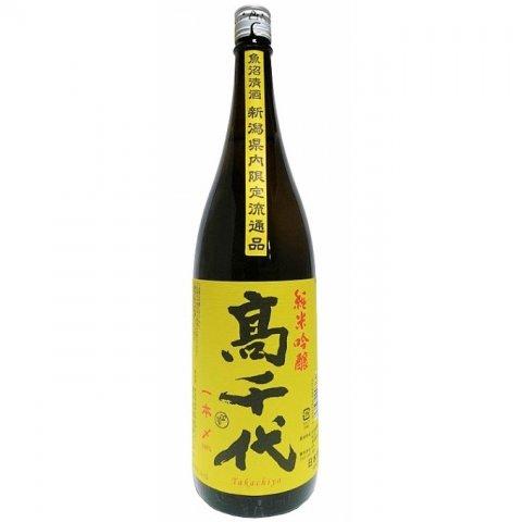 高千代 純米吟醸「一本〆」(限定流通酒)<br>【1800ml】