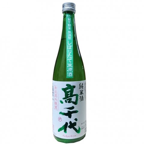 高千代 純米しぼりたて生原酒(限定流通酒)<br>【1800ml】