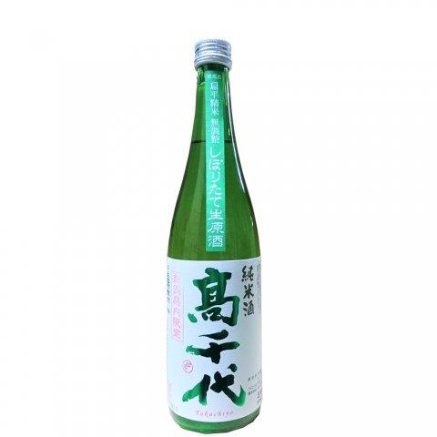 高千代 純米しぼりたて生原酒(限定流通酒)<br>【720ml】