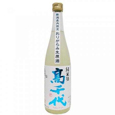 高千代 純米しぼりたておりがらみ生原酒(限定流通酒)<br>【1800ml】