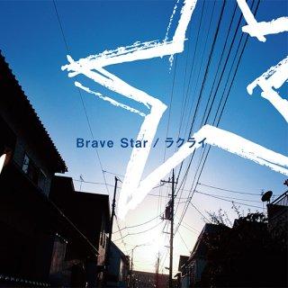 Brave Star