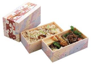 J200AH 松茸ご飯とすき焼き重御膳