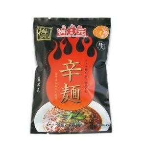 E 生麺パック