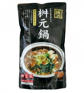 K 桝元鍋