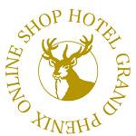 志賀高原のジャムをお取り寄せ オンラインショップホテルグランフェニックス