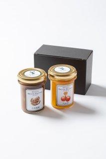 ギフト・栗ジャムと蜂蜜ジャムセット : ギフト プレゼント 贈り物 贈答品 手土産 お歳暮 お中元 母の日