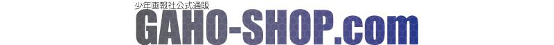GAHO-SHOP.com