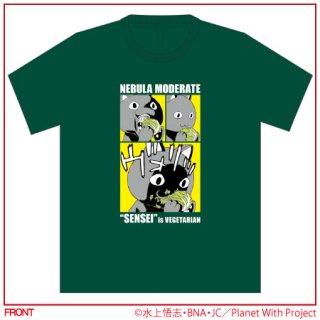 「プラネット・ウィズ」先生Tシャツ