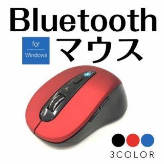 マウス Bluetooth 無線 5ボタン ワイヤレス ブルートゥース マウス PC 光学式 電池式 単四電池 高機能マウス