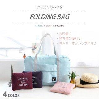 レジカゴバッグ エコレジバッグ エコバッグ レディース ショッピング バッグ 折りたたみ バッグ 出張 旅行 仕事 送料無料 ポイント消化