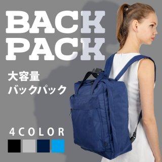 大容量バッグ バッグパック リュック バックパック メンズ レディース 男女兼用 2way 大容量 おしゃれ 軽量 肩掛け 鞄 送料無料
