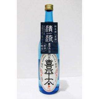 限定酒『喜平太(きへいた)純米酒・清流』1,800ml    2,469円(税込) ※別途梱包代が必要