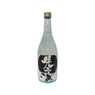あらばしり吟醸酒 生酒(要冷蔵)数量限定酒 先走(さきばしり)720ml