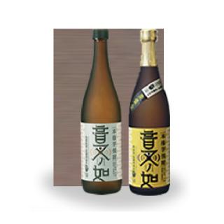 音叉・栗黄金ギフトセット(720ml x 2)