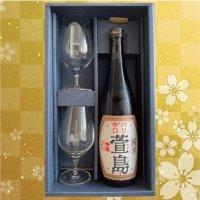 <img class='new_mark_img1' src='https://img.shop-pro.jp/img/new/icons1.gif' style='border:none;display:inline;margin:0px;padding:0px;width:auto;' />純米酒『バリ辛口・萱島〜瓶燗火入れ〜』<br>(720ml×1)<br>LEHMANN(レーマン)<br>Sakeグラス2脚セット