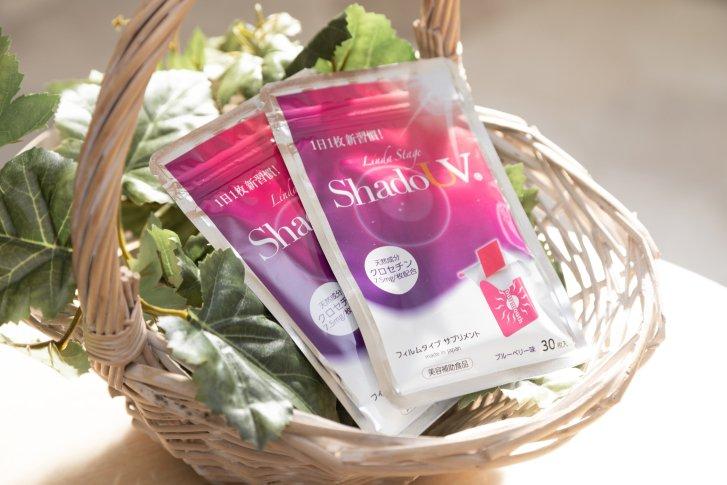 リンダステージシャドウ<small>(舐める日焼け止め)</small><br>Linda Stage ShadoUV<small>(lick sunscreen)</small>