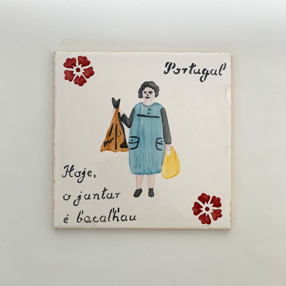 Oficina da Formiga<br>mother tile