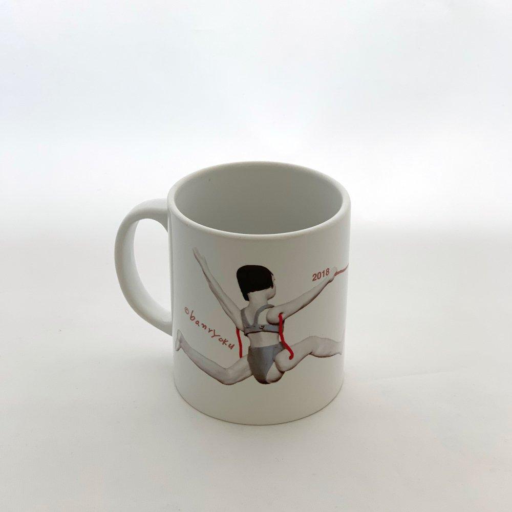 banryoku<br>mug