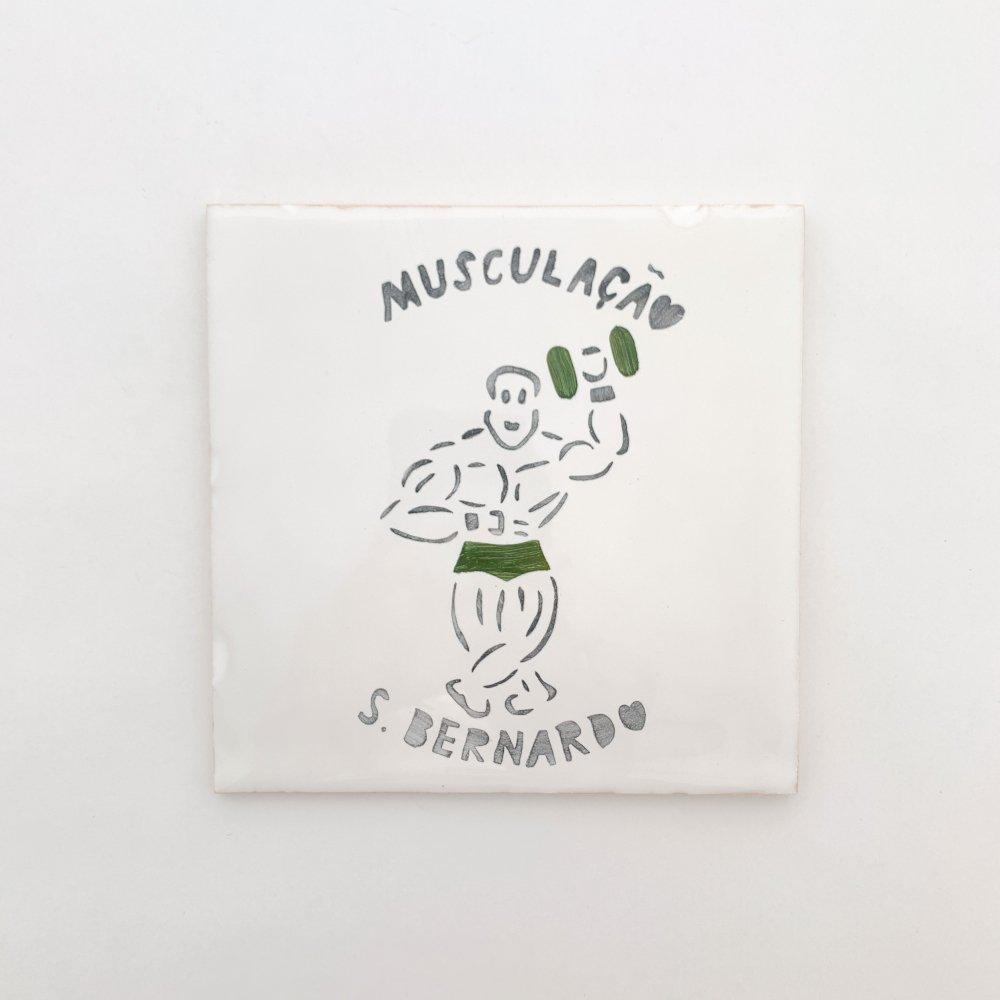 Oficina da Formiga<br>muscle man tile