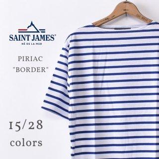 国内正規品 セントジェームス PIRIAC ピリアック 半袖Tシャツ BORDER ボーダー <br>[ゆうパケット対応]