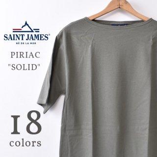 国内正規品 セントジェームス PIRIAC ピリアック 半袖Tシャツ SOLID 無地<br> [ゆうパケット対応]