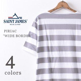国内正規品 セントジェームス PIRIAC ピリアック 半袖Tシャツ WIDE BORDER ワイドボーダー<br>[ゆうパケット対応]