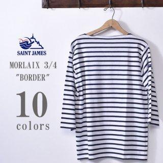 国内正規品 セントジェームス MORLAIX 3/4 モーレ 7分袖Tシャツ BORDER ボーダー <br>[ゆうパケット対応]