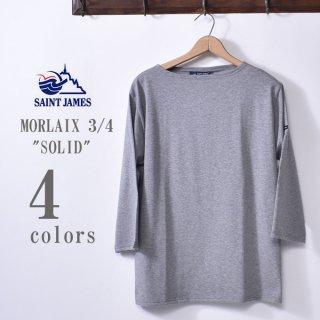 国内正規品 セントジェームス MORLAIX 3/4 モーレ 7分袖Tシャツ SOLID 無地<br>[ゆうパケット対応]