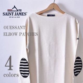 新色追加! 国内正規品<br>SAINT JAMES<br>セントジェームス<br>OUESSANT<br>ELBOW PATCHES<br>ウエッソン エルボーパッチ<br>長袖Tシャツ