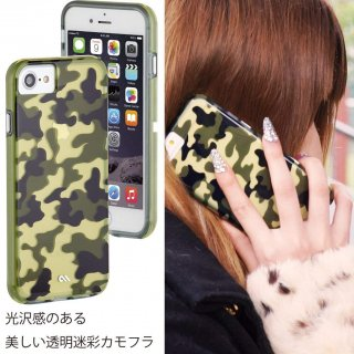 【iPhone8ケース 迷彩柄!】 iPhone 7/6s/6 Urban Camo Case