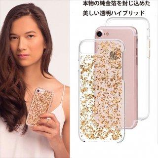 【iPhone8 ロースゴールドの金箔を大胆にデザイン】iPhone8/7/6s/6 Karat - Rose Gold