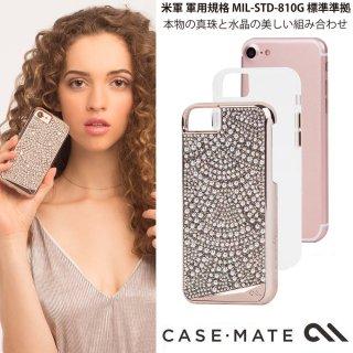 【iPhone8 水晶を使用した高級感あふれるプレミアムなケース】iPhone8/7/6s/6 Brilliance - Lace