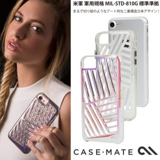 【iPhone8/7 ケース 3Dデザイン】 iPhone 8/7/6s/6 Tough Layers Case Cage Iridescent/Sheer Glam