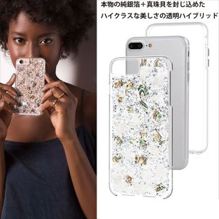 【iPhone8 Plus 真珠貝を使用!美しく煌びやかなケース】iPhone8 Plus/7 Plus/6s Plus/6 Plus Karat - Mother of Pearl