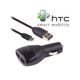 【純正車載用充電器】 HTC 純正 MicroUSB Dual Port Car Charger & Micro USB Cable
