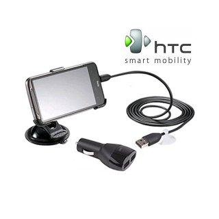 【純正カーマウントフォルダー】 HTC 純正 SoftBank 001HT/HTC Desire HD Iconic Vehicle Mount