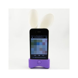 【無電源スピーカースタンド】 Qric iPhone 4S/4 SOUND STAR Speaker Dock Stand  Purple