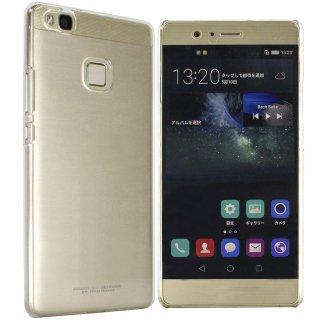 【Huawei P9 lite クリアーケース】 GauGau Huawei P9 lite Rear Cover Case  Clear (透明なハードケース)