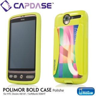 【2種の素材を使ったケース】 CAPDASE SoftBank X06HT/HTC Desire Polimor Bold Protective Case  Green