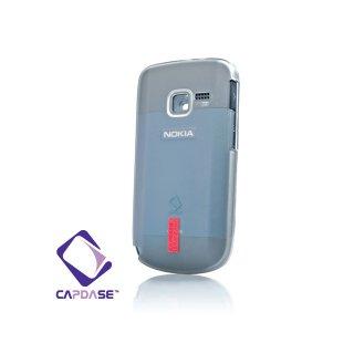 【定番のソフトケース】 CAPDASE Nokia C3 Soft Jacket 2 XPOSE クリアーホワイト