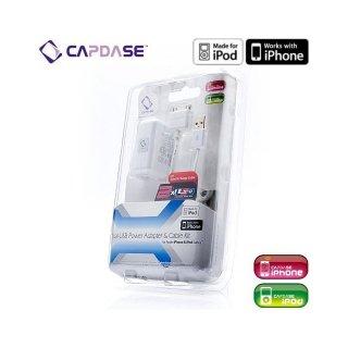 CAPDASE iPhone 4S / 4 / 3GS / 3G  iPod  iPod touch 対応 デュアル USB アダプター & ケーブル セット