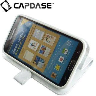 【スタンド機能付き手帳型ケース】 CAPDASE docomo GALAXY Note II SC-02E Sider Classic  White
