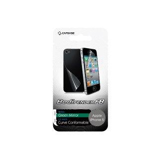 CAPDASE iPhone5 BodiFender FB 液晶保護フィルム 「Green Mira」・ 本体保護フィルム 「CF ARIS」セット