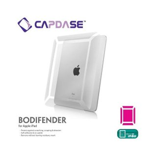CAPDASE iPad (第1世代)専用 本体保護フィルム