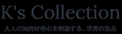 ケーズコレクション【公式】ショッピングサイト