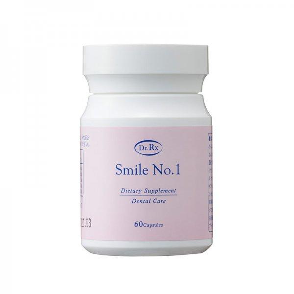 [オーラルケアサプリメント]Smile No.1ソフトカプセル ※新春特価※